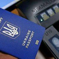 126092 В Украине станет еще проще получить загранпаспорт