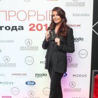 128847 «Прорыв Года 2018»: Зара, Анжелика Агурбаш и Юлия Началова получили заветные награды