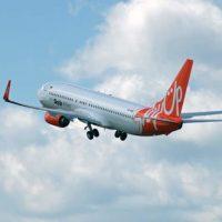 128788 SkyUp запустила продажу билетов на международные рейсы