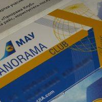 129109 МАУ меняет условия программы лояльности Panorama Club
