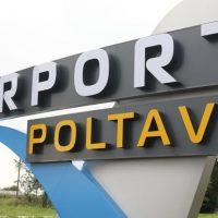 132525 Аэропорт Полтава отправляет первый чартер в Египет