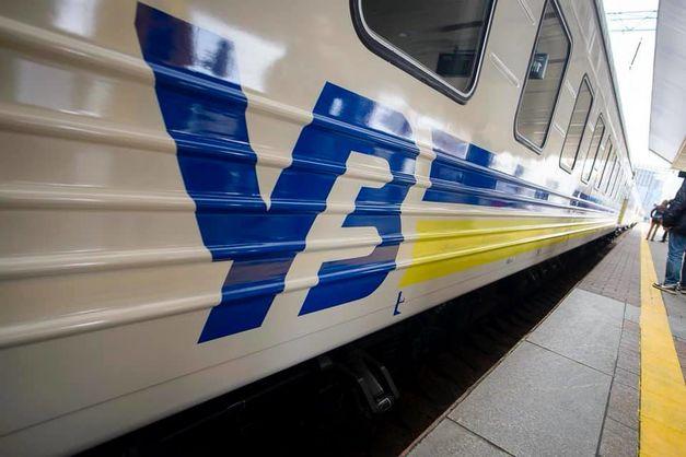 133619 Укрзализныця открыла онлайн-продажу билетов в Польшу