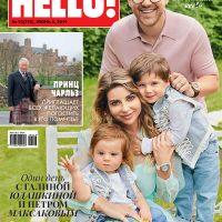 134033 Завтрак на траве: Галина Юдашкина и Петр Максаков с детьми на обложке нового номера HELLO!