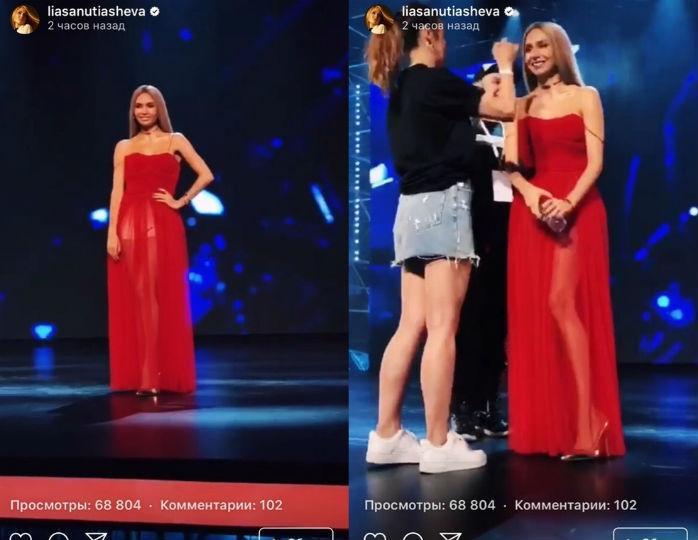 Стилист подобрал для Утяшевой полупрозрачное алое платье