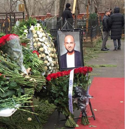 138093 Пашу Фейсконтроля похоронили в Москве