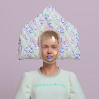 141914 От 3D-моделей до онлайн-съемок: лукбуки новых коллекций российских дизайнеров