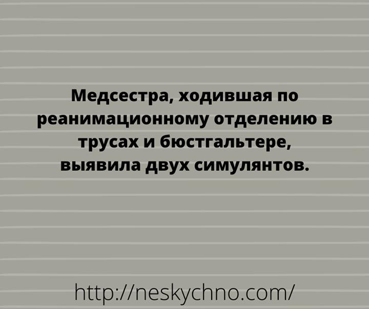 145093 Подборка юмора из сети)