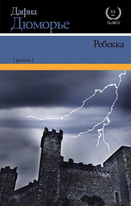 149274 7 книг, по мотивам которых сняты лучшие фильмы Хичкока