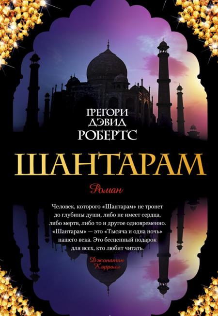 148414 Что читают футболисты: 8 лучших вдохновляющих книг по мнению игрока молодежной сборной Алексея Татаева